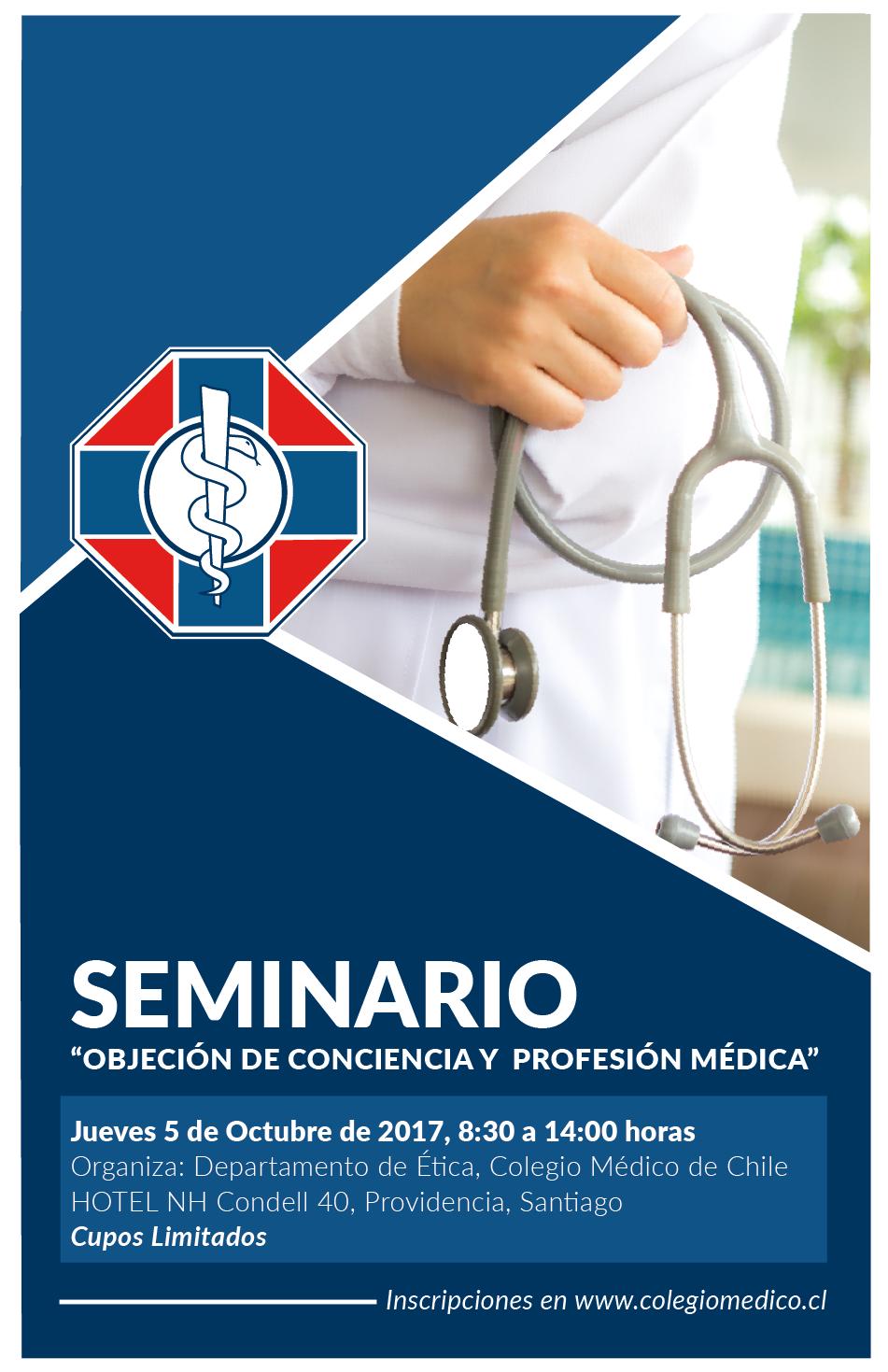 afiche-seminario_etica